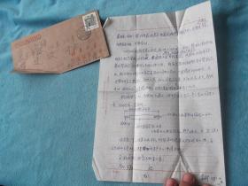91年:陈家骅(清华大学) 写给上海 陈建政 信札1张实寄封。内容前几天给蓉芬装圆规偶尔产生一个想法,告诉你。圆规装铅笔芯有不方便处,用圆珠笔芯代替铅芯即能克服不便。你是圆珠笔厂的,如能向厂方建议,能生产专门装在圆规上的圆珠笔芯,可能会有一定销路。设计图,油墨可以不同颜色。也可申请专利。签证未下来。
