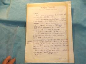 包紫薇(南京大学声乐研究所教授) 写给 王湘(著名乐器专家,沈阳大学客座教授)  信札一张,南京大学信笺。内容你从南昌写给我的信并附朱工程师信和提亲照片收到。知您加工镜片困难,与天文台熟人联系,了解天文仪器厂有现成物镜,只是须定做,很贵认为不值。今年看彗星很大。欣悉您和朱工程师赴美参加音乐声学会,盛况,你们全息摄影好,至于我。我们声学研究所人才太多了,出国开会首先轮领导,南昌鉴定会。。