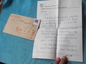 97年:南京大学 蔡建 写给 东方电台 叶沙 信札两张 实寄封。内容写得听文学的。怎样劳累方能制作以其节目,需要怎样浪漫的心情才能编制那些美丽的故事,怎样博大的胸怀才能为众生排忧解难。一别沪上数年,夜晚忆旧静谧,天快亮了,你也该摘下耳机,回家休息吧,好梦。