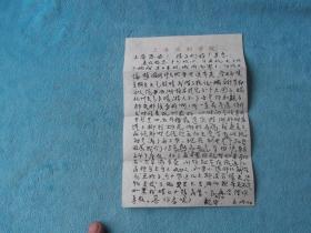 何季良 写给 上海人艺  李玉荣,信札1张,双面写,毛笔书写。内容来杭天天忙于排戏。今日杭州淫雨霏霏,住的又偏僻。今日天气放晴,借一辆自行车绕西湖苏堤一大圈。游人不多。我考虑你什么时候来杭州最好,四五月最适宜,现在到也是机会。阿品开汽车回沪,24座位,来省一次车费。问题是住宿,这儿每天4元,小赵那儿能住就更好,这几天没见小赵。还有怕下雨出不去。再给你来信。背面再笔,小郭劝我不要让你们现在来,肝炎。
