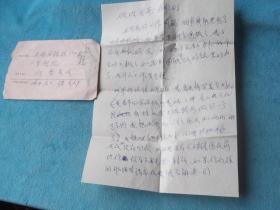 80年:妹 素英 从金山 写给 上海人艺 何季良 信札1张,双面写 实寄封。内容关于我工作,明甫将能进这个艺术团较好。如果艺术团散了,我与领导就好说,帮忙找个零时工;好当然就好了。阿哥你给徐永军写信,这样可好。听妹妹讲金山文化馆做了个艺术团,想去参加。写给徐静芳。