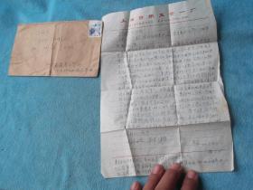 86年:慈溪 万兴桥 阿六(杜通泉) 写给 杜润泉 信札一张,实寄封。内容有关房子的事,公社来催就声明自己要用。我去找孙书记,事情冷下来,到上海谈,,路边再造几间,不让迁了。