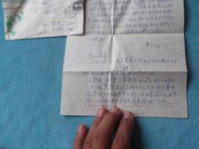 86年:慈溪 万兴桥 阿六(杜通泉) 写给 杜润泉 信札一张,实寄封。内容已回乡,未知您给松泰哥的信寄出了吗?解决走路问题,大哥电话讲您的意见,将门开在南首有,具体做法你也拖松泰哥一下,以便我们敲时有目标,们的样式也与他讲一下。
