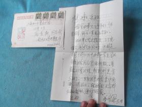 01年:有梁 从杭州  写给 上海 庞有耕 信札一张,实寄封。内容德宝的事还未结案,所以一直无法告知。他的事登过报纸上电视,风头上,但是是当前干部队伍中办事常见歪风,看来回从宽处理。判刑是肯定的。已有结果我来沪面谈。关心帮助,面对现实!