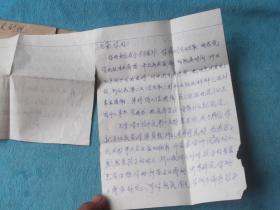 北京制药厂 永燕华 写给 上海人艺 李玉荣 信札1张半,双面写,实寄封。内容信收到,朱婷打电话给我,去到包裹,糖和衣服纸样都已收到。朱婷人很好,她说需要往上海带什么就说话。雪莲刚五岁还没上学,她弟弟三岁,都在托儿所。一副样子很可心,我想要一件中西式棉袄外罩的样子。信中说到季良,想念。