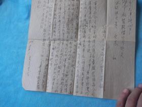 76年:上海市 吴金龙 写给 上海市服装鞋帽公司组织负责人,信札一张。内容你单位下属服装厂  吴玉华 身染肝炎有五个多月,日前有单位一并结出。单位师傅认为该青年表现好,可以免去满师补假一事。有支部刘柳向公司反应实际情况。领导反映,到基层核实。