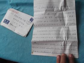 87年:曹杨路 何亚琳 写给 东方电台 叶沙,信札11张,实寄封。内容我的故事,21岁商场总台服务、电梯、vip三个职位每小时换一次。,一天一休。他的工作性质是保龄球馆的机房主任,台湾人29岁。接触,拷机号码,拷我我去了,外滩吃饭。约田林宿舍(台湾人的别墅),几次。证明处女,给了他。太长了。。。。。