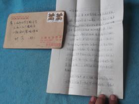 97年:上海电力学校 阎海生 写给 东方电台 叶沙 信札2张 实寄封。内容第一次给你写信。我是来自北方在上海读书的学生。引起共鸣,不少启迪。毕业生,要回到家乡,离开节目。能否赠我一张照片,您和李悦心的,是我的心愿。