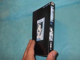 日文原版漫画:BLEACH  OFFICIAL ANIMATION BOOK VIBES(境.界 死神,官方动画) 彩色原版。