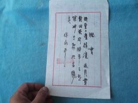紫砂名家 徐小平 手书 证书,毛笔篆书书写。内容选用黄龙山砂,手工制作于古阳。四五个印章。