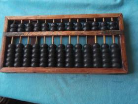 江苏沙洲山北算盘厂,13档老算盘,看材质像是黄花梨的。很重,约1.8公斤。