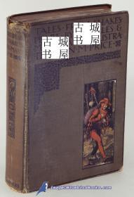 稀缺版《莎士比亚的故事》罕见彩色版画插图,约1890年出版,