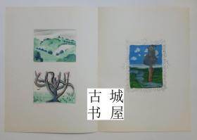 稀缺 ,《 安德烈·德朗的彩色石版画 》  1938年出版