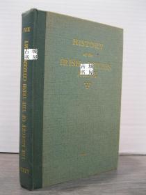 稀少 《爱尔兰市民军的历史 》 约1944年出版