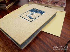 丹尼尔.笛福作品《鲁滨逊漂流记》Edward A. Wilson彩色版画插图,1930纽约出版