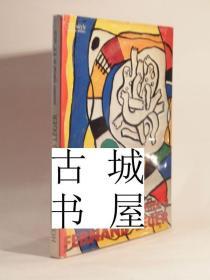 稀缺, 《  致敬费尔南德·莱热--艺术作品集  》大量图录, 约1971年出版