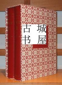 稀缺 《 牛津指导书   2卷全 》 精装24开