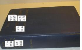 稀缺, 《 美国军队的历史 》大量黑白插图, 约1942年出版