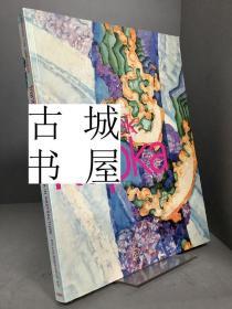 稀少《著名画家弗朗齐歇克·库普卡作品集》大量彩色版画,1997年出版