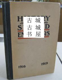 稀缺, 《 美国陆军第二工兵团的历史 》 黑白插图, 约1919年出版