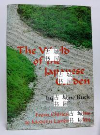稀缺 《 日本园林的世界  》大量彩色与黑白插图,约1980年出版