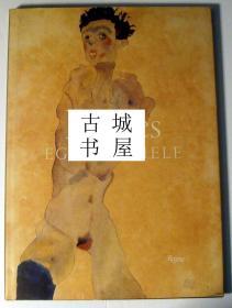 稀缺  《 埃贡·席勒作品集 》 约1994年出版