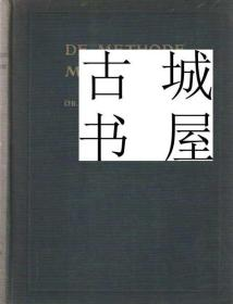 稀缺 《蒙台梭利教学法。 幼儿的自我教育》黑白插图,   约1919年出版
