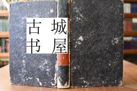 稀缺, 莱昂哈德·欧拉著《  积分计算的完整指南  》 约1820年出版
