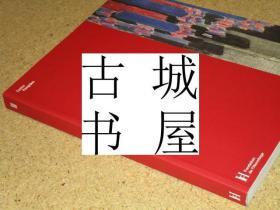 稀少《著名画家弗朗齐歇克·库普卡作品集》大量彩色版画,2000年出版