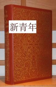 稀缺版, 乔叟著 《英国画家爱德华·伯恩·琼斯绘本--凯尔姆斯科特乔叟 》大量图录。