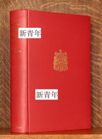 稀缺版  《 皇家集邮收藏 》大量图录。约1952年出版