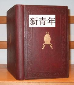 稀缺版  《 兰贝斯的历史和古物 》版画插图。约1858年出版。