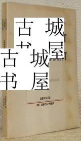 稀缺 《蒙台梭利--从儿童到青少年 》    约1923年出版