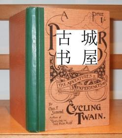 稀缺, 《 骑自行车在瑞士及周边 1,000 公里骑行中的冒险和经历 》大量图录, 约1897年出版