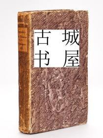 稀缺 《 著名科学家年鉴--化学和物理-安培,拉普拉斯,法拉第等 》  约1821年出版