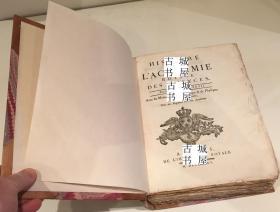 稀缺 《 著名天文学家拉普拉斯作品--球体吸引力理论和行星图 》 ,约1785年出版