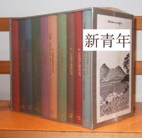 稀缺版,  《温赖特·阿尔弗雷德的作品  10卷 》大量图录。约2008年出版