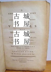 稀缺, 莱昂哈德·欧拉著《  船舶构造和性能的完整理论  》版画插图, 约1776年出版