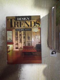 SINGAPORE DESIGN TRENDS-THE SPECIFIERS GUIDE  新加坡设计趋势-规范指南