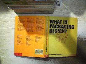What is Packaging Design? 什么是包装设计?