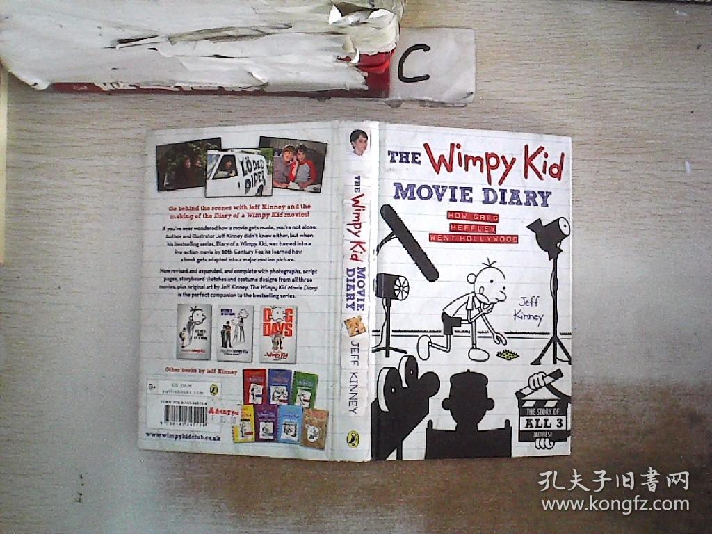 The Wimpy Kid Movie Diary: How Greg Heffley Went Hollywood[小屁孩日记,电影版](77)