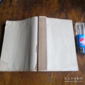 《毛主席诗词解释》太原革命造反司令部传单通讯组印