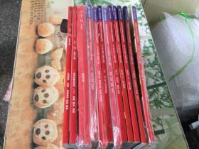 中国国家地理 2011年(1-12全) 1、10带地图