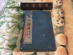 民国线装 石印本 白纸 杜樊川诗注  一函4册全