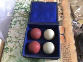 老物件(四个圆球、详情图见)