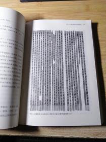 秦汉简牍具名与书手研究