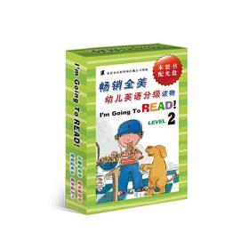 幼儿英语分级读物(LEVEL2,全10册)