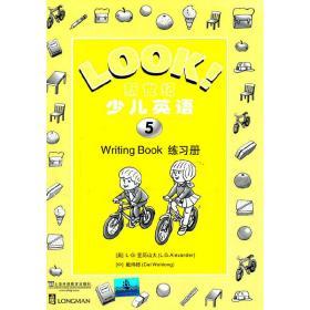 新世纪少儿英语(5)练习册