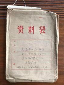 铜壁关自然保护区【手稿】