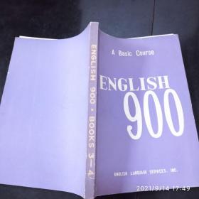 ENGLISH 900 BOOK 3-4